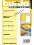 Меловая бумага (копирка) бело-желтая