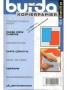 Меловая бумага (копирка) сине-красная