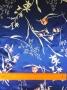 Ткань арт. F6001 09041874