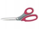 Ножницы арт. 610523