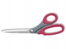 Ножницы арт. 610524